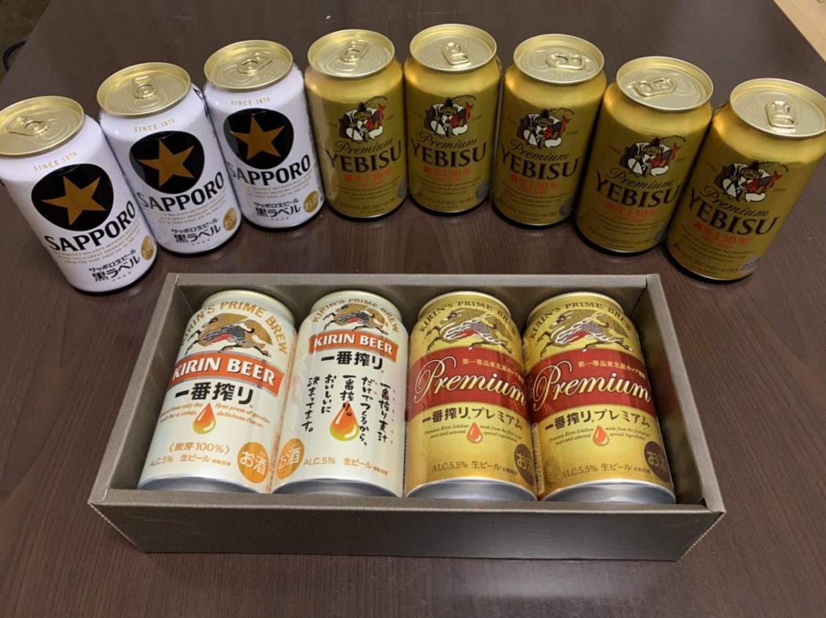 キリン&サッポロからビール優待到着!