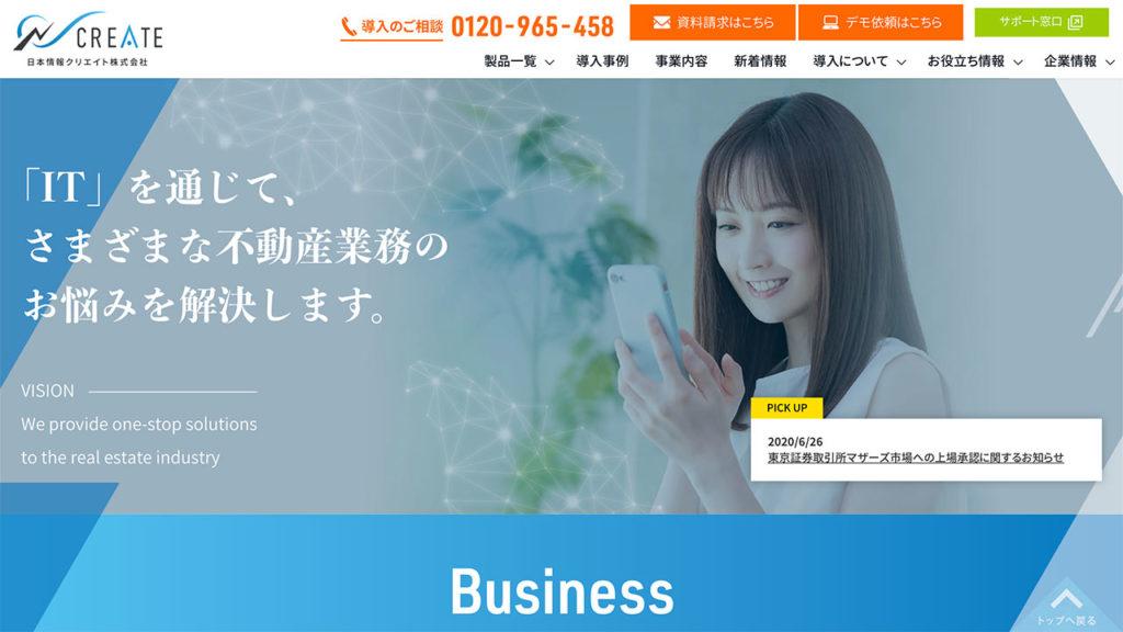 日本情報クリエイト(4054)がIPO新規承認!
