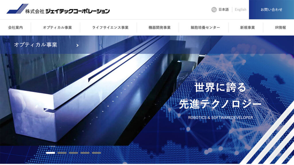 ジェイテックコーポレーション(3446)が東証一部に市場変更!