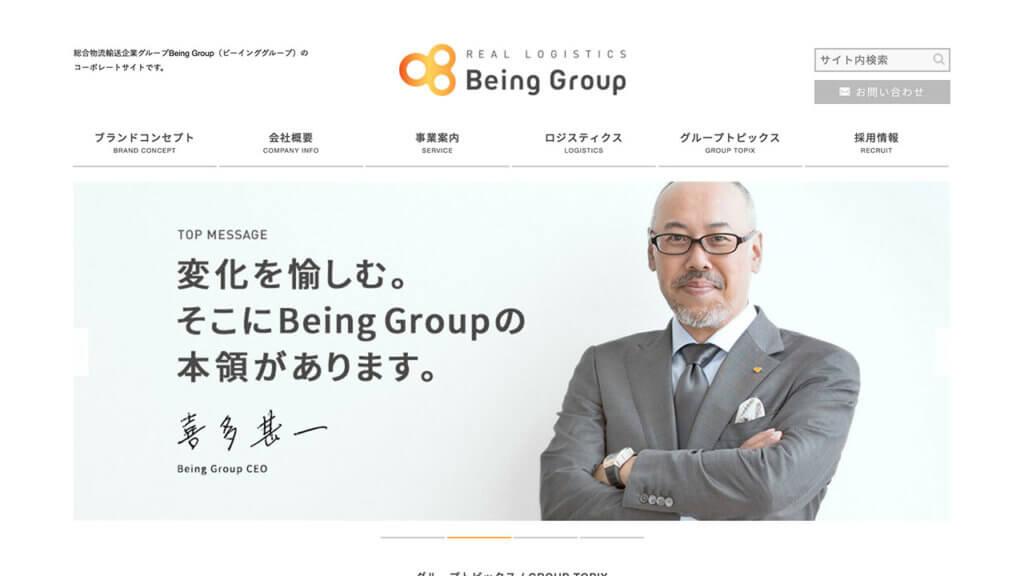 ビーイングホールディングス(9145)がIPO新規承認!