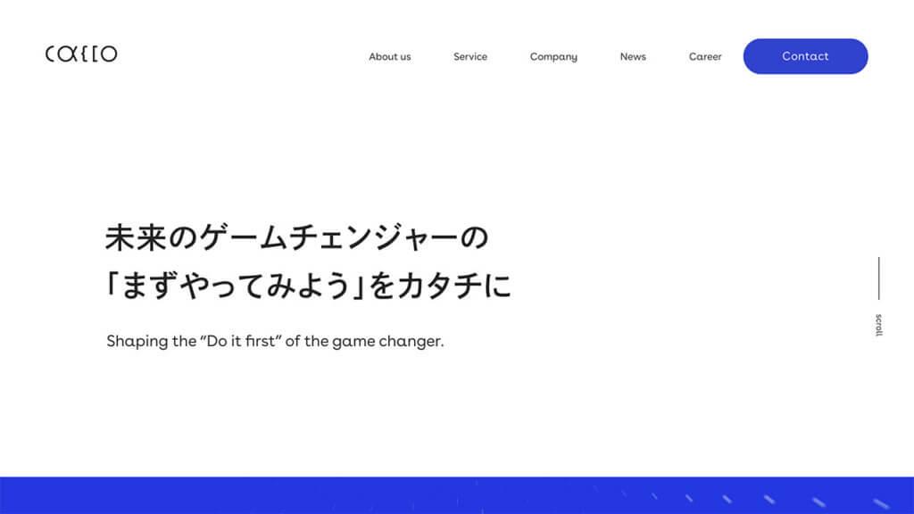 かっこ(4166)がIPO新規承認!