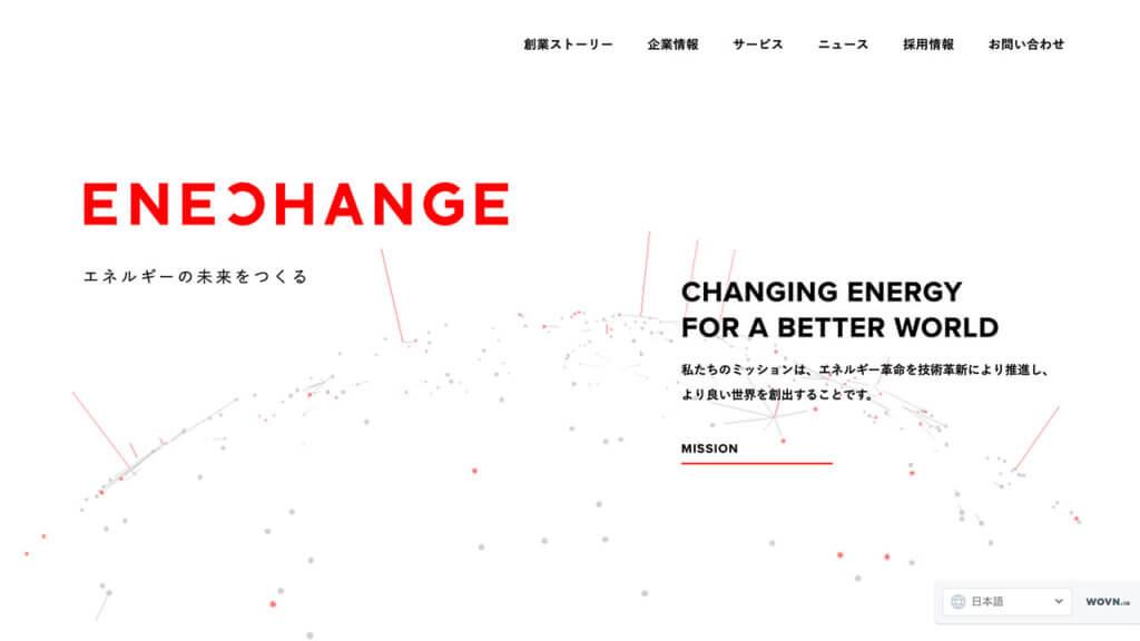 ENECHANGE(4169)がIPO新規承認!
