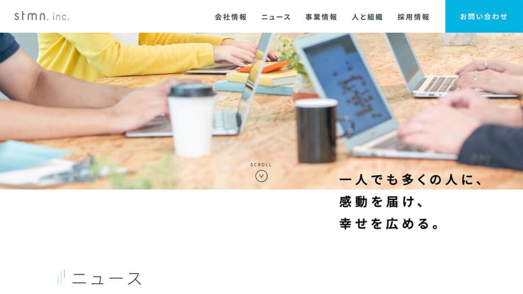 スタメン(4019)がIPO新規承認!