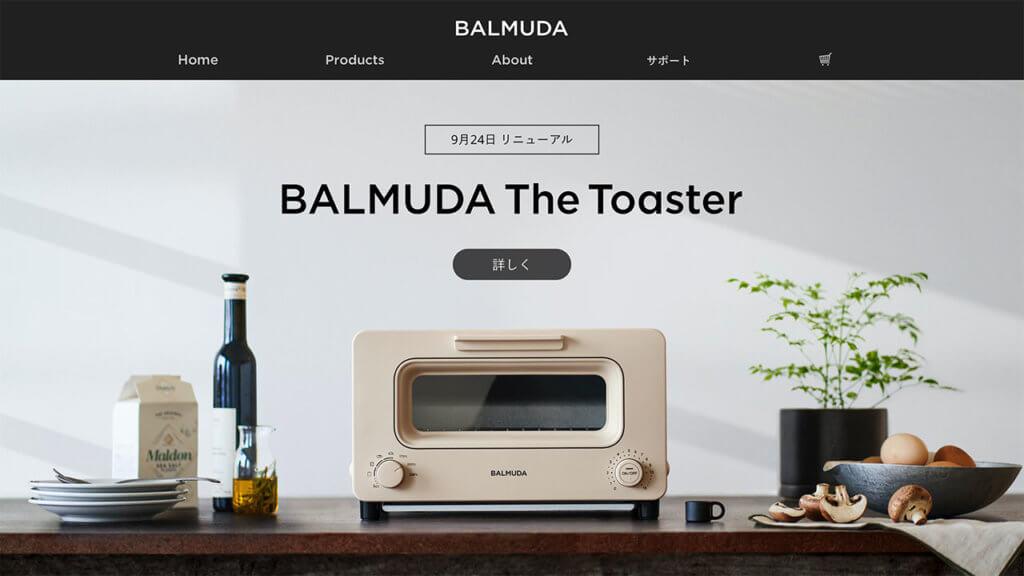 バルミューダ(6612)がIPO新規承認!