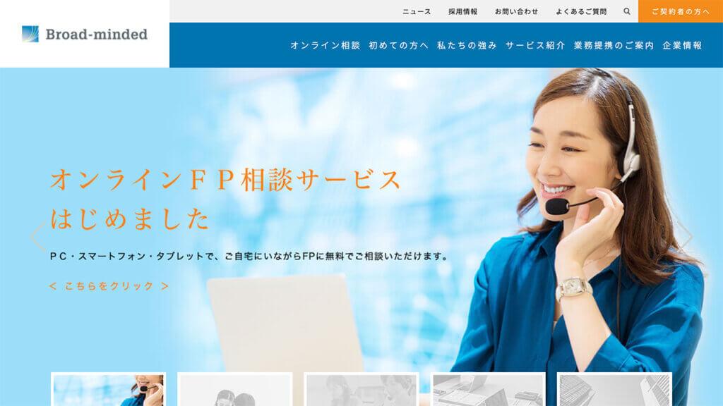 ブロードマインド(7343)がIPO新規承認!