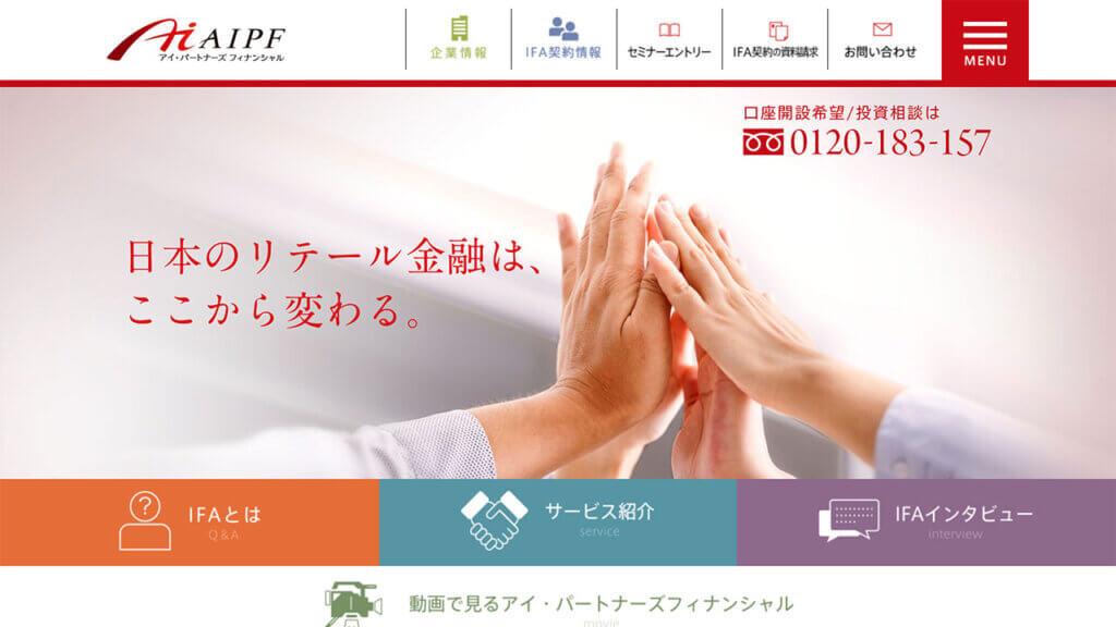 アイ・パートナーズフィナンシャル(7345)がIPO再承認!