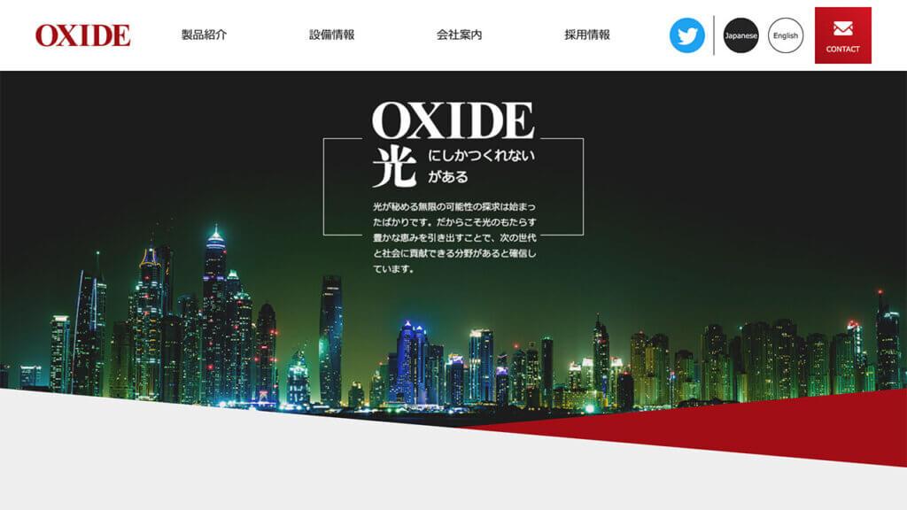 オキサイド(6521)がIPO新規承認!