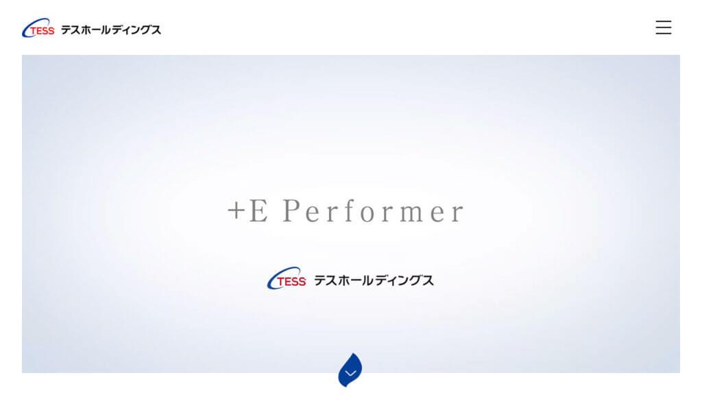 テスホールディングス(5074)がIPO新規承認!