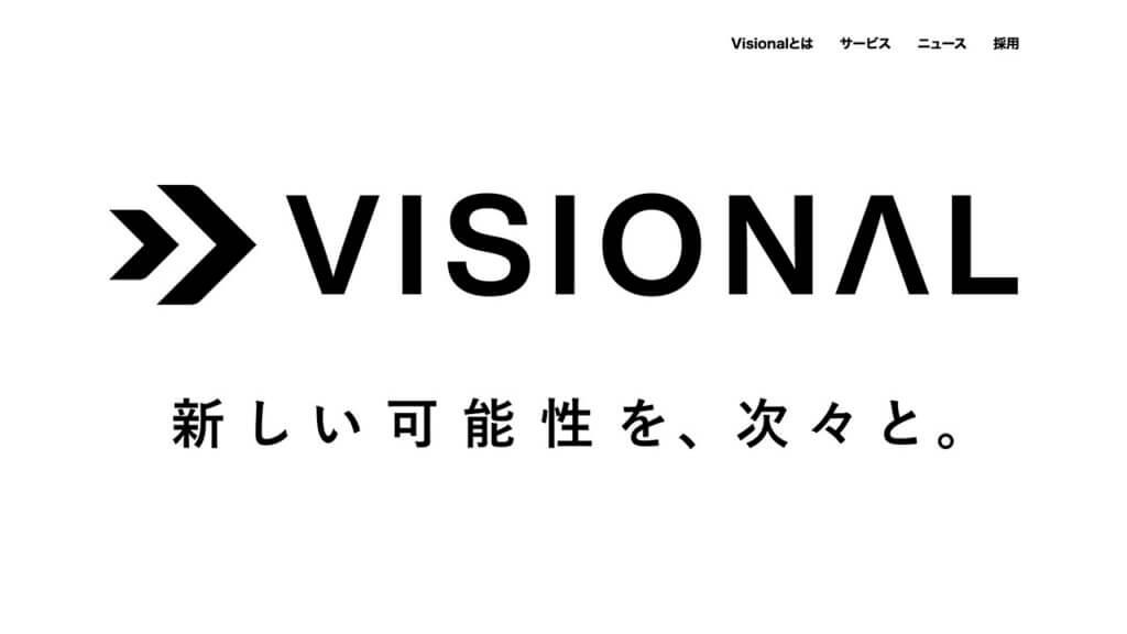 ビジョナル(4194)がIPO新規承認!