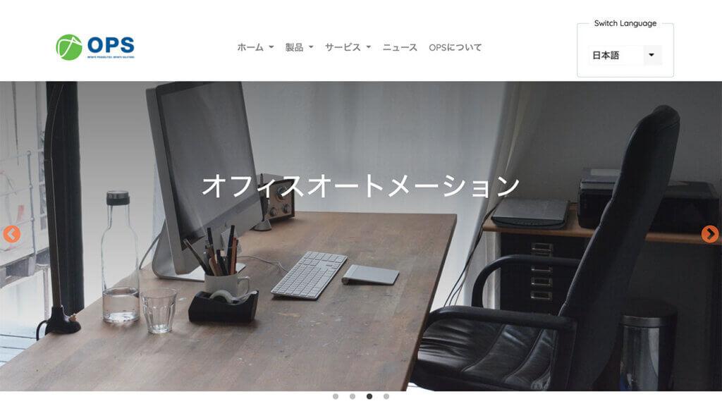 オムニ・プラス・システム・リミテッド(7699)がIPO新規承認!