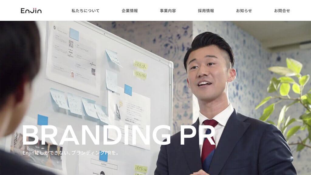 Enjin(7370)がIPO新規承認!