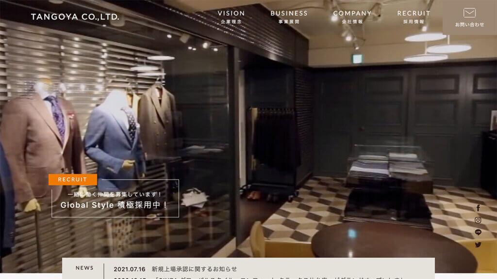 タンゴヤ(7126)がIPO新規承認!