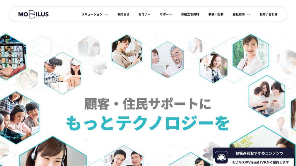 モビルス(4370)がIPO新規承認!