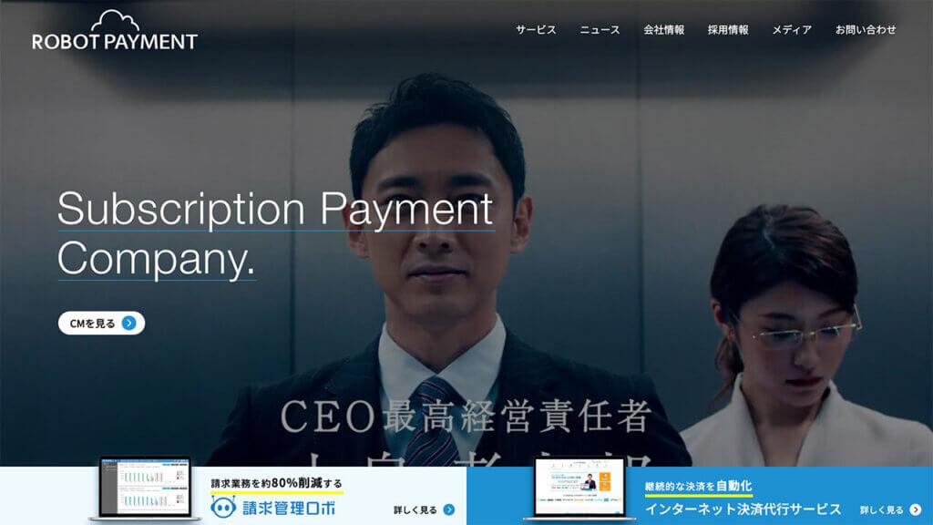ROBOT PAYMENT(4374)がIPO新規承認!