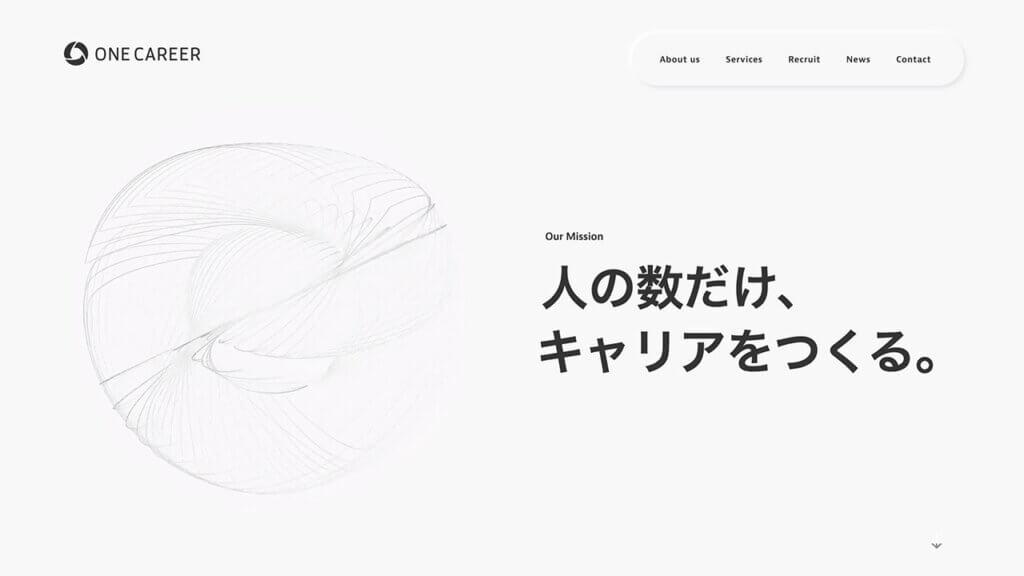 ワンキャリア(4377)がIPO新規承認!