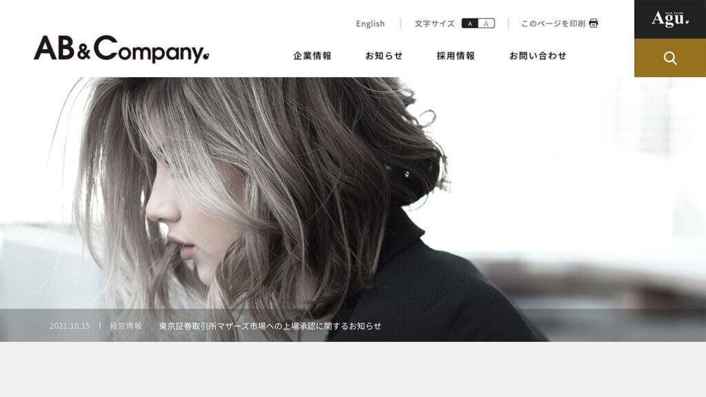 AB&Company(9251)がIPO新規承認!